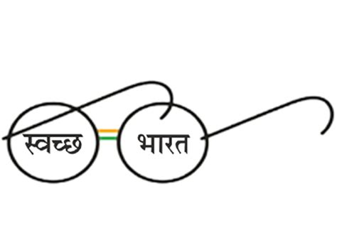 Swachh bharat abhiyan in gujarati language essay