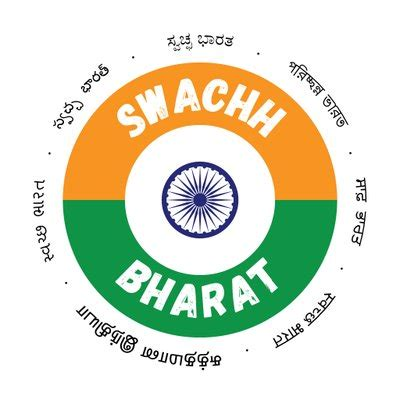 Swatch Bharat Abhiyan Mission, Clean India Essay for