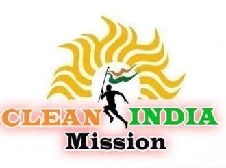 DQ Gujarat Cleaner Production Centre - gcpc-envis